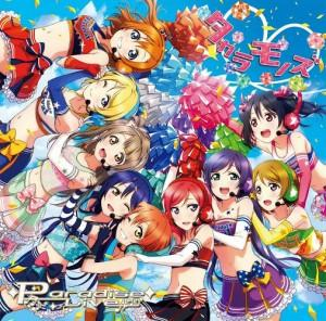 Love-Live-School-Idol-ProjectParadise-Live-Visual