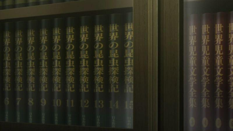 [Ohys-Raws] Subete ga F ni Naru - The Perfect Insider - 06 (CX 1280x720 x264 AAC)[21-15-42]