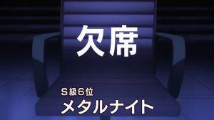[Ohys-Raws] One-Punch Man - 10 (TX 1280x720 x264 AAC)[02-14-26]