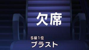 [Ohys-Raws] One-Punch Man - 10 (TX 1280x720 x264 AAC)[02-15-01]