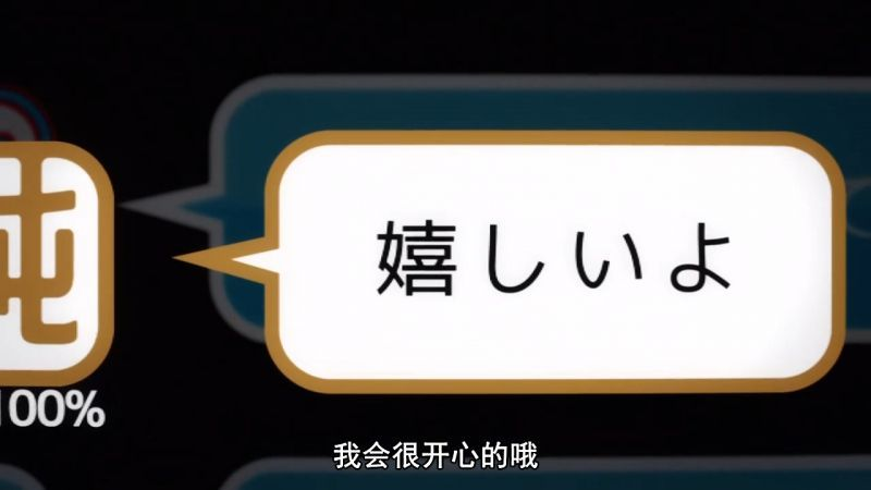 【c.c动漫 ccwzz.cc】无头骑士异闻录x2 结【01】720P.mp4_20160110_133939.268