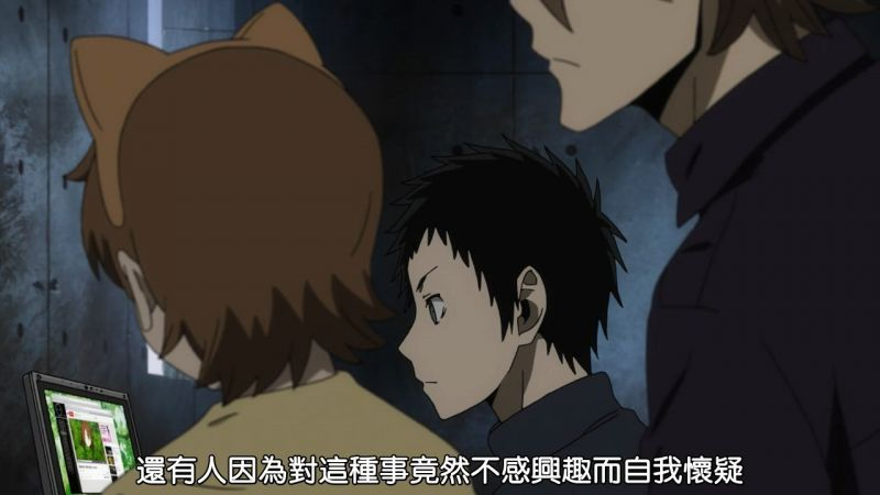 [BeanSub][DURARARA!!×2 Ketsu][03][BIG5][720P][MP4].mp4_20160125_150142.906
