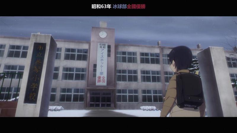 [JYSUB][Boku Dake ga Inai Machi][01][BIG5][720P][01-03-28]
