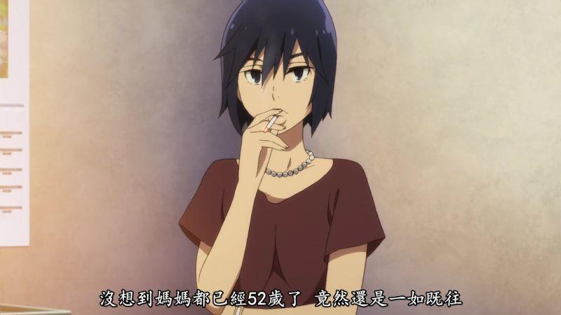 [JYSUB][Boku Dake ga Inai Machi][01][BIG5][720P][23-33-47]