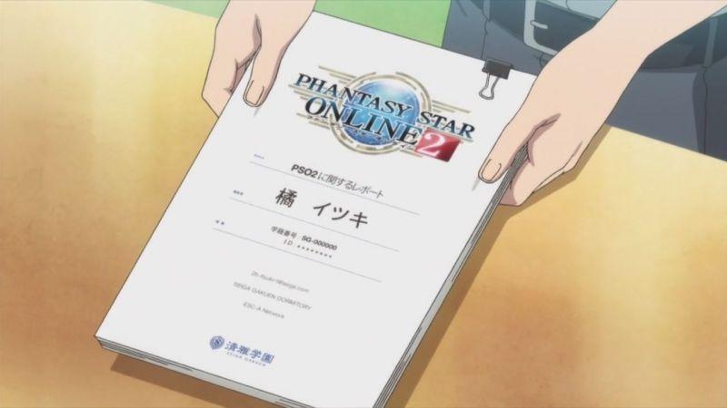 [Mabors Sub]Phantasy Star Online2 the animation - 01[BIG5][720P][PSV&PC][15-43-54]