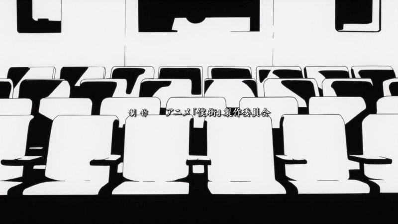 [YUI-7][Boku dake ga Inai Machi][02][BIG5][X264_AAC][720P][22-03-17]