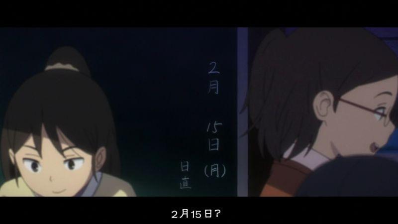 [YUI-7][Boku dake ga Inai Machi][02][BIG5][X264_AAC][720P][22-09-16]