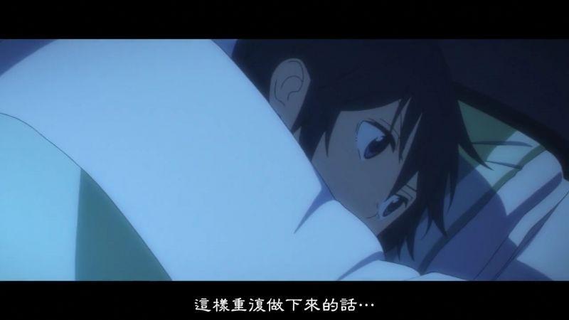 [YUI-7][Boku dake ga Inai Machi][02][BIG5][X264_AAC][720P][22-58-18]