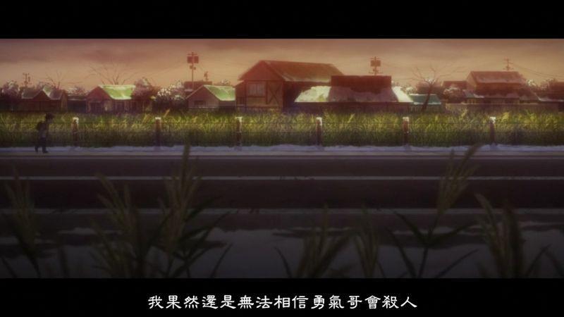 [YUI-7][Boku dake ga Inai Machi][03][BIG5][X264_AAC][720P][22-45-08]