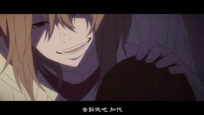 [YUI-7][Boku dake ga Inai Machi][03][BIG5][X264_AAC][720P][23-52-39]
