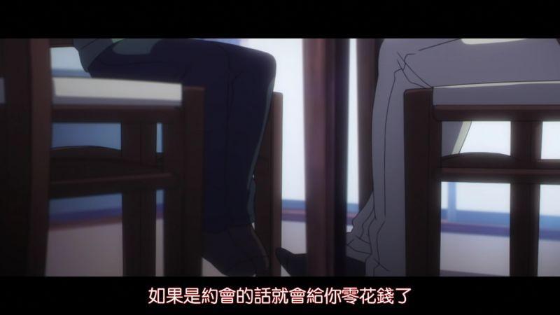 [LKSUB][Boku dake ga Inai Machi][04][BIG5][720P][21-39-58]