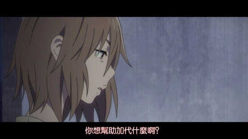 [LKSUB][Boku dake ga Inai Machi][04][BIG5][720P][21-51-24]