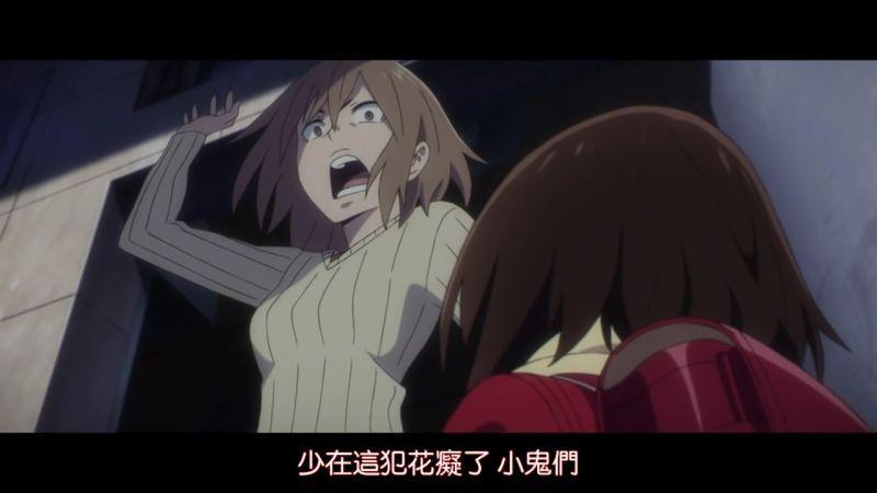 [LKSUB][Boku dake ga Inai Machi][04][BIG5][720P][21-52-43]