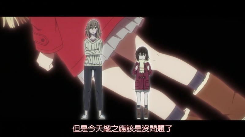 [LKSUB][Boku dake ga Inai Machi][04][BIG5][720P][22-06-04]