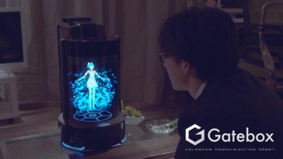 gatebox-hologram-communication-robot-technol